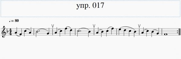 сыграть на флейте упр 17