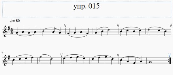 школа игры на флейте упражнение 015